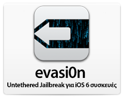evasi0n for iOS 6 untethered jailbreak released banner
