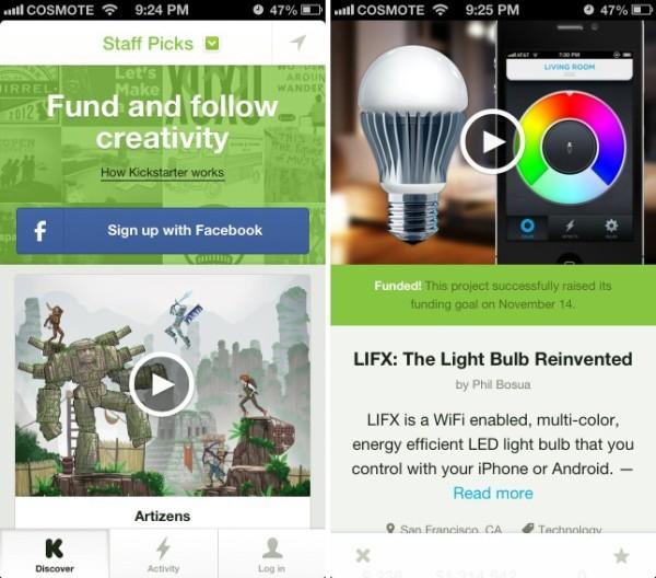 kickstarter official app for iphone greekiphone
