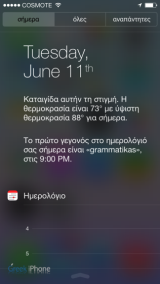 iOS 7 beta_2013-06-11 03.02.50 copy-scaled copy greekiphone