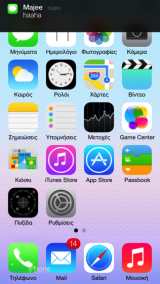 iOS 7 beta_2013-06-11 03.13.52 copy-scaled copy greekiphone