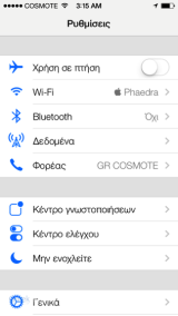 iOS 7 beta_2013-06-11 03.15.44 copy-scaled copy greekiphone