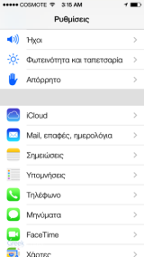 iOS 7 beta_2013-06-11 03.15.50 copy-scaled copy greekiphone