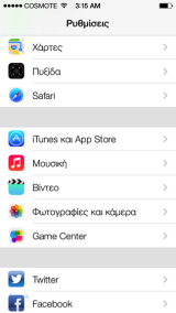 iOS 7 beta_2013-06-11 03.15.56 copy-scaled copy greekiphone