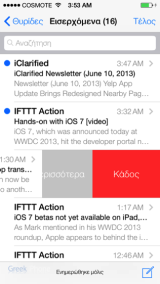 iOS 7 beta_2013-06-11 03.53.32 copy-scaled copy greekiphone