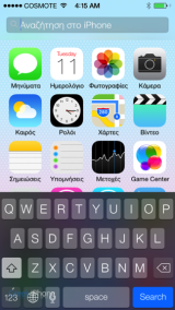 iOS 7 beta_2013-06-11 04.15.17 copy-scaled copy greekiphone