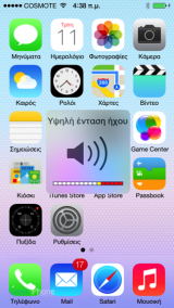 iOS 7 beta_2013-06-11 04.38.21 copy-scaled copy greekiphone