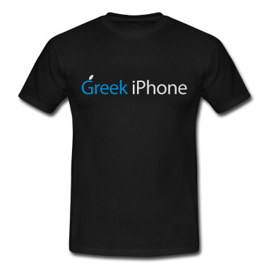 greek iphone t-shirt greekiphone