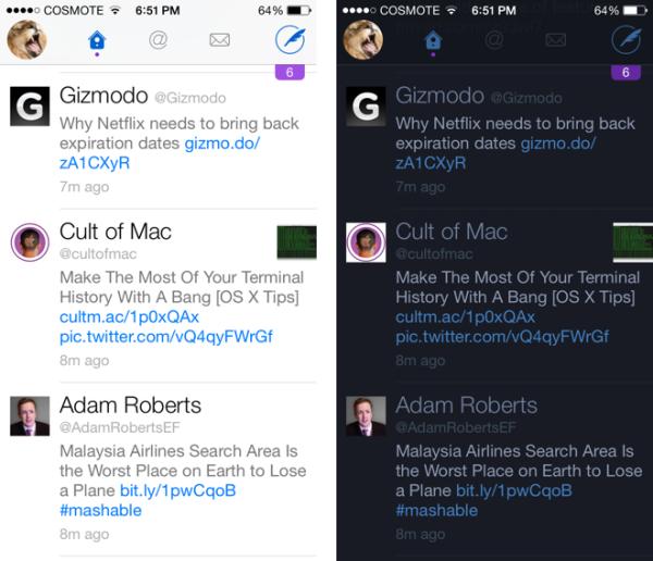 twitterrific goes freemium greekiphone