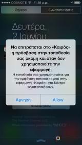 ios8_beta_1_greekiphone.gr_08
