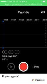 ios8_beta_1_greekiphone.gr_30