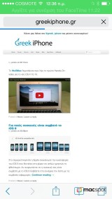 ios8_beta_1_greekiphone.gr_31