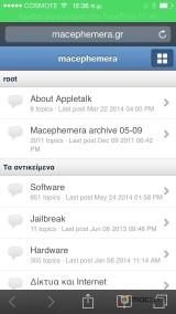 ios8_beta_1_greekiphone.gr_32
