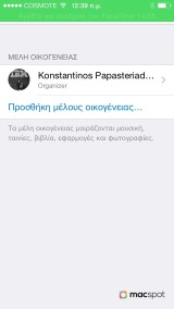 ios8_beta_1_greekiphone.gr_35