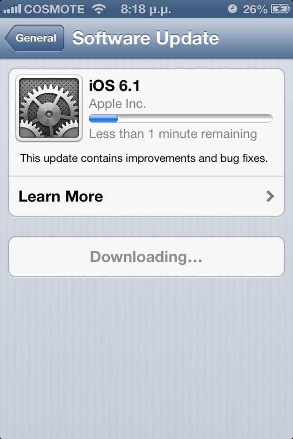 iOS 6.1 Update Greek iPhone