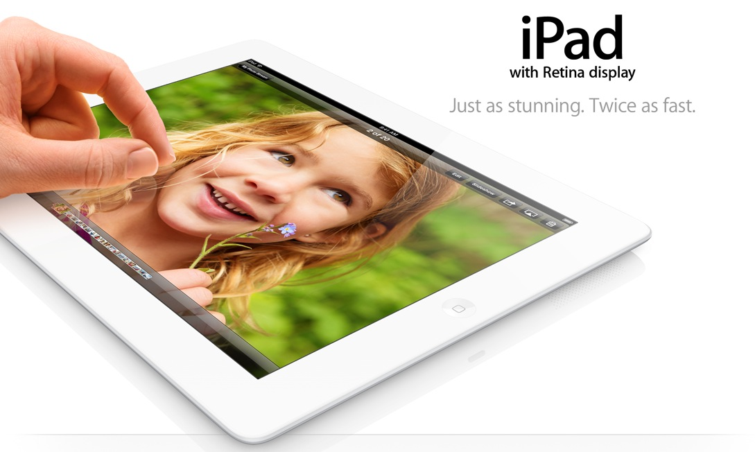 ipad 4 128gb Greek iPhone
