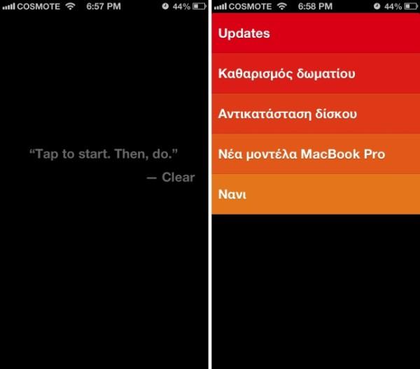 clear update with turn off edge swipe greekiphone