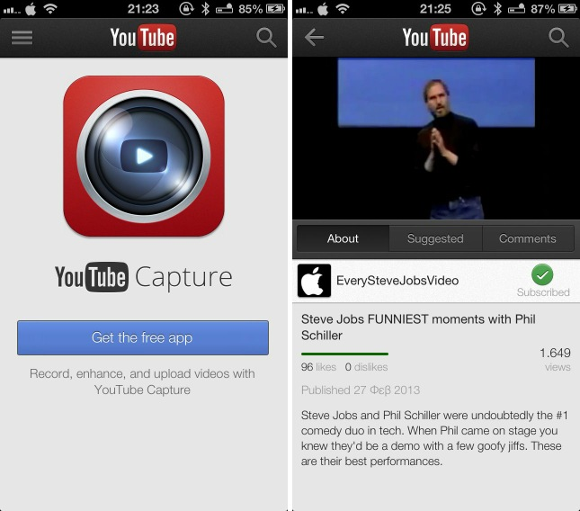 youtube updated with send to tv support greekiphone