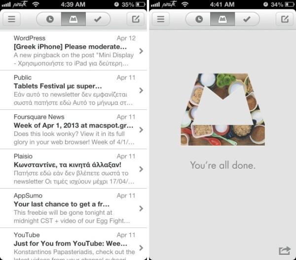 mailbox removes reservations que updates to 12