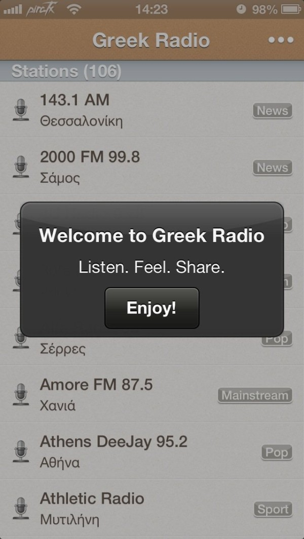 greek radio patrck chamelo updated version 2