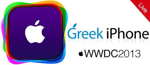 greekiphonelive