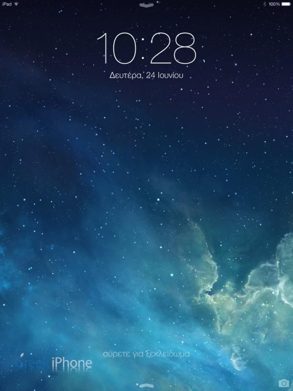 iOS 7 beta iPad_JgH_greekiphone
