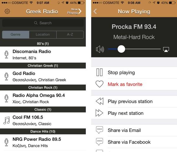 greek radio update for ios 7 greekiphone