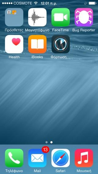 iOS 8 -1