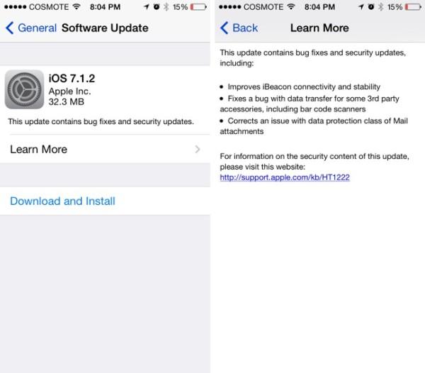 ios 7.1.2 update greekiphone