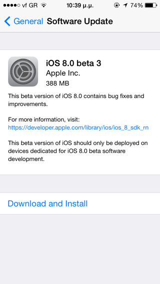 ios8 beta 3 greekiphone